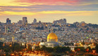 ירושלים בשקיעה (צילום: אימג'בנק / Thinkstock ,Thinkstock)