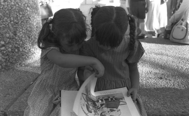"""שבוע הספר - אילון מגי (צילום: אילון מגי ,לע""""מ)"""