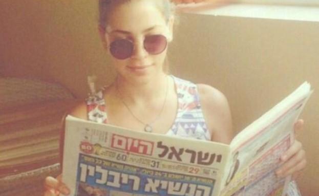 ישראל היום - קמפיין סלבס