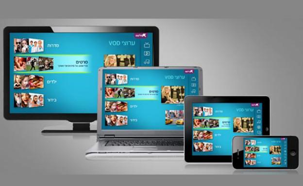 הטלוויזיה של סלקום (צילום: יחסי ציבור)