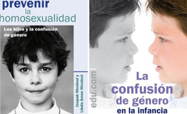 ספר הומופובי בספרד