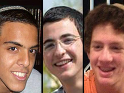 המטה להצלת העם והארץ: משחררי המחבלים מעודדים את חוטפי הנערים