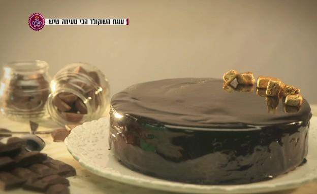עוגת שכבות שוקולד(mako)