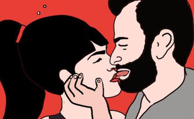 נופר ואליאב נשיקה (צילום: תמר בלומנפלד כץ ,mako)