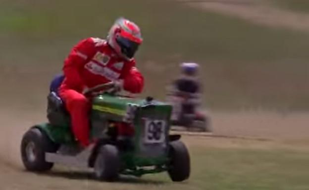 מרוץ מכסחות דשא  (צילום: יוטיוב )