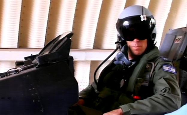 טייס קרב. תמונת אילוסטרציה (צילום: חדשות 2)