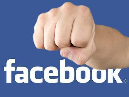 פייסבוק (צילום: עיבוד תמונה, חדשות 2)