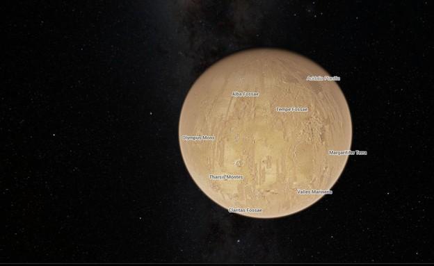 גוגל מאדים