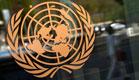"""עצרת האו""""ם, האומות המאוחדות (צילום: חדשות 2)"""