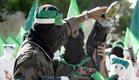 פעילי חמאס, ארכיון (צילום: AP)