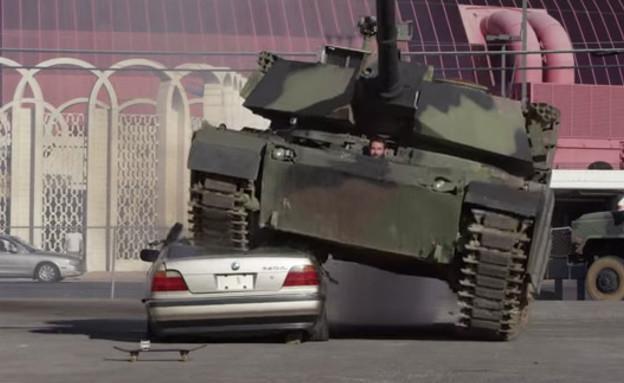 טנק בלאס וגאס (צילום: יוטיוב )
