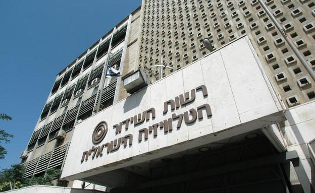 הבניין של רשות השידור (צילום: אינסטגרם)