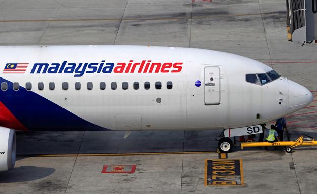 סקנדל נוסף בחברת התעופה. ארכיון (צילום: AP)