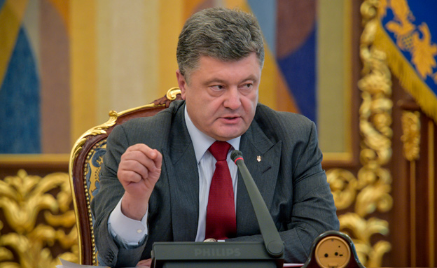פטרו פורושנקו - נשיא אוקראינה (צילום: AP)