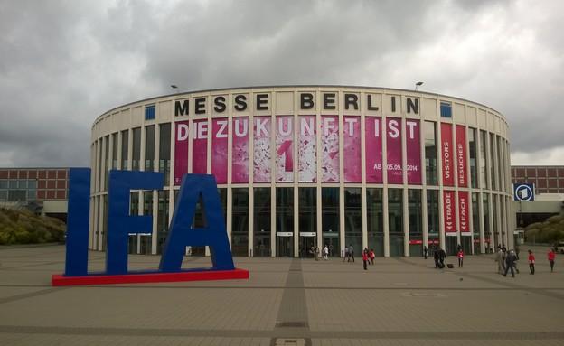 IFA 2014 (צילום: יאיר מור, ברלין)