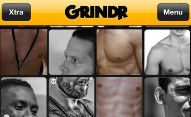 גריינדר, אנשים נטולי פנים