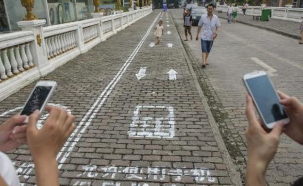 מסלול לפלאפונים (צילום: news.cn)