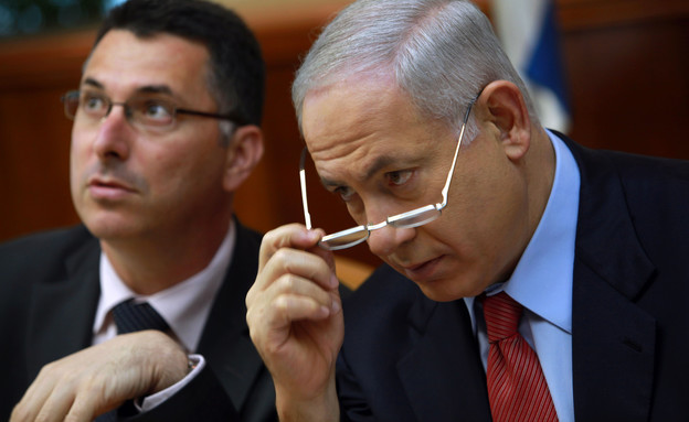 גדעון סער (צילום: David Silverman, GettyImages IL)