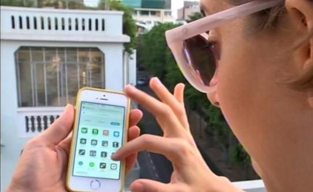 ספיישל אפליקציות (תמונת AVI: מתוך אנשים ,שידורי קשת)