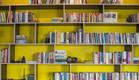 מרב שדה, ספריה (צילום: סיון אסקיו)