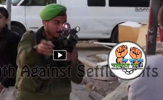 עמוד התמיכה בדוד הנחלאווי (צילום: פייסבוק)