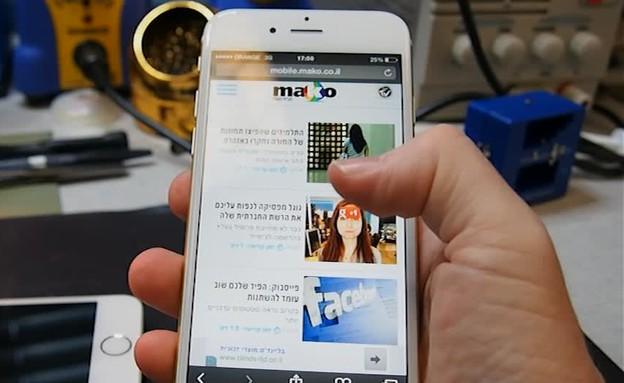 אייפון 6 (תמונת AVI: עדי רם ,mako)