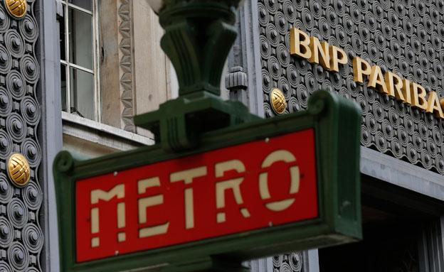 חשש מפיגוע, המטרו בפריז (צילום: רויטרס)