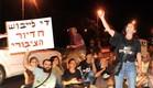 הפגנה למען הדיור הציבורי (צילום: אייל יצהר ,גלובס)
