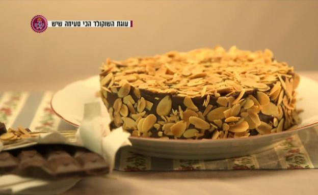 עוגת שוקולד-פרג משובחת (תמונת AVI: מתוך הכי טעים שיש ,שידורי קשת)
