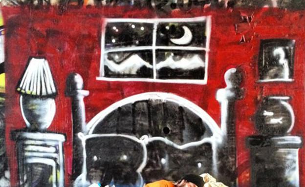 ציורי גרפיטי להומלסים (צילום: instagram.comskidrobot)