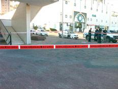 אילוסטרציה (צילום: משטרת מחוז דרום)