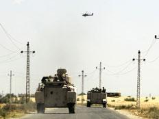 סיני, צבא, מצרים (צילום: רויטרס)