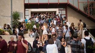 חיים קלים בקמפוס, סטודנטים בבצלאל (צילום: פלאש 90)
