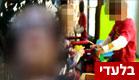 גננת (צילום: חדשות 2)