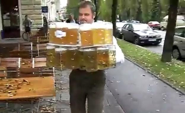 סוחב בירה