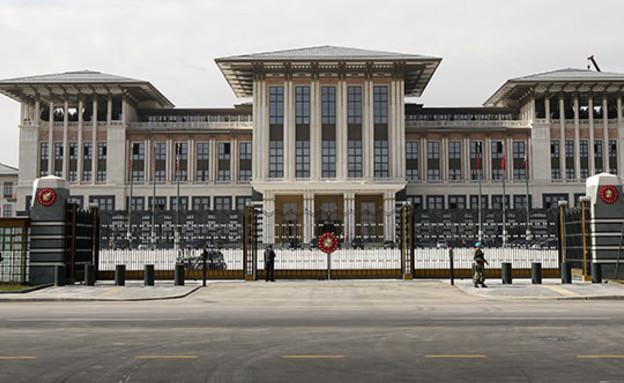 הארמון הלבן של ארדואן (צילום: getty images ,Getty images)