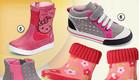 נעלי ילדים חורף 2014 (צילום: יחסי ציבור ,יחסי ציבור)