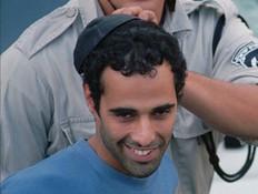 יגאל עמיר, יגאל עמיר מחייך (צילום: ap ,ap)