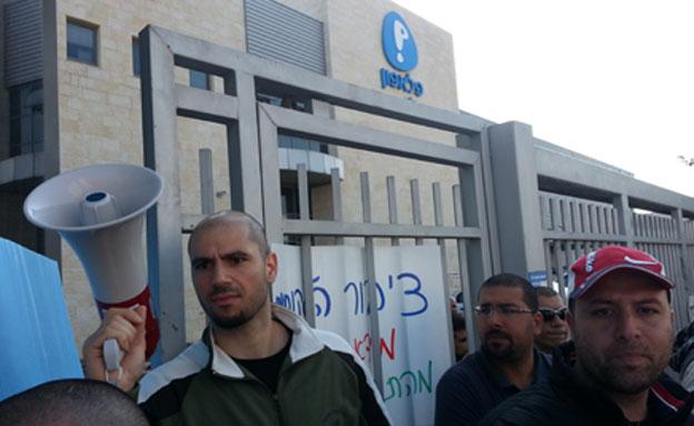 הפגנת עובדי פלאפון, ארכיון (צילום: עזרי עמרם, חדשות 2)