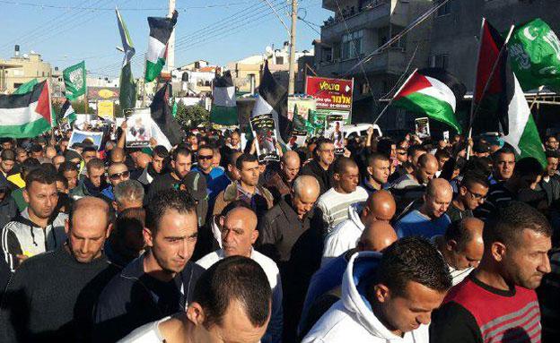 הפגנה בכפר כנא, אתמול (צילום: חדשות 2)