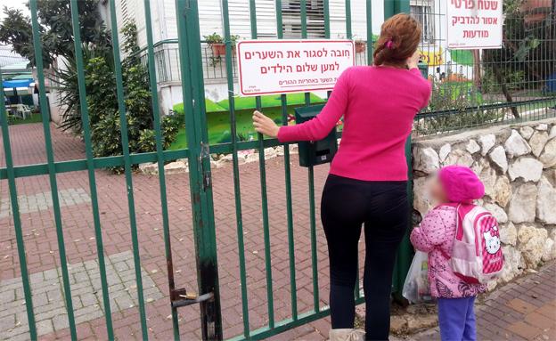 תוגברה אבטחת התלמידים בבירה (צילום: חדשות 2)
