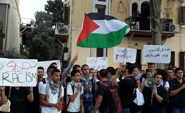 מפגינים בחיפה, היום