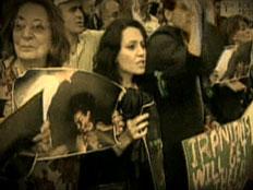 הפגנה אירן (צילום: חדשות 2)