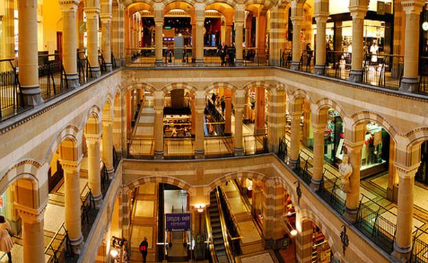 magna plaza mall(האתר הרשמי)