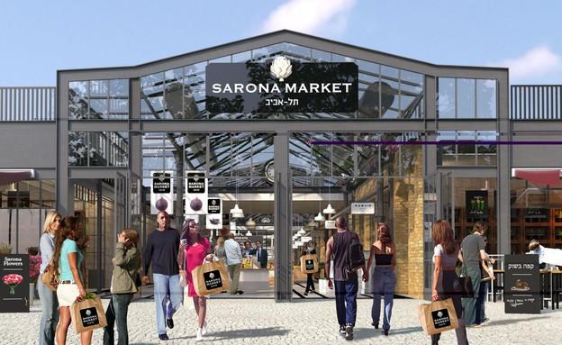 שרונה מרקט כניסה (צילום: Viewpoint ,יחסי ציבור)