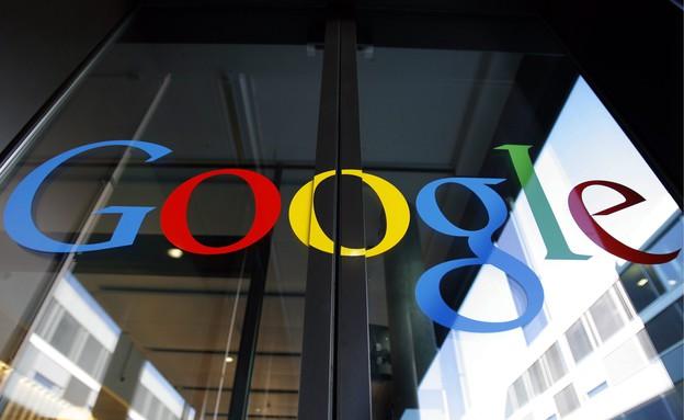 לוגו גוגל (צילום: ap ,ap)