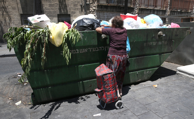 """50% מהילדים העניים ללא מזון בביה""""ס (צילום: נתי שוחט, פלאש 90)"""
