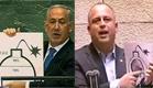 הקטעים הנבחרים של הכנסת - חלק 2 (צילום: חדשות 2)