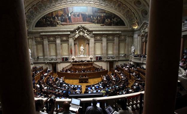 פרלמנט פורטוגל, ארכיון (צילום: AP)