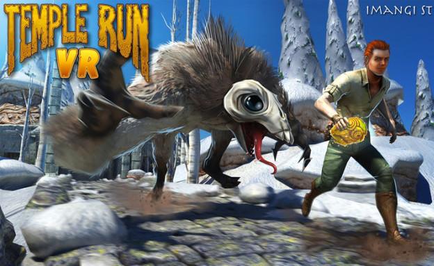 המשחק Temple Run VR